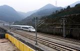 成渝铁路客运专线